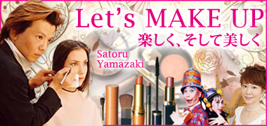 Let's make up